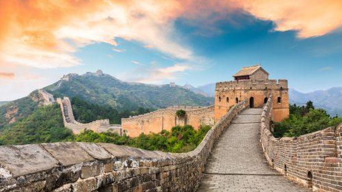 Reizen naar    Walking through China's History