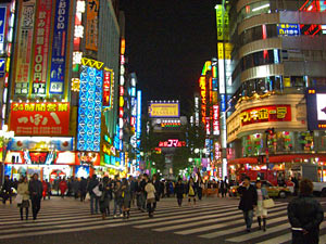 Let's go Tokyo!